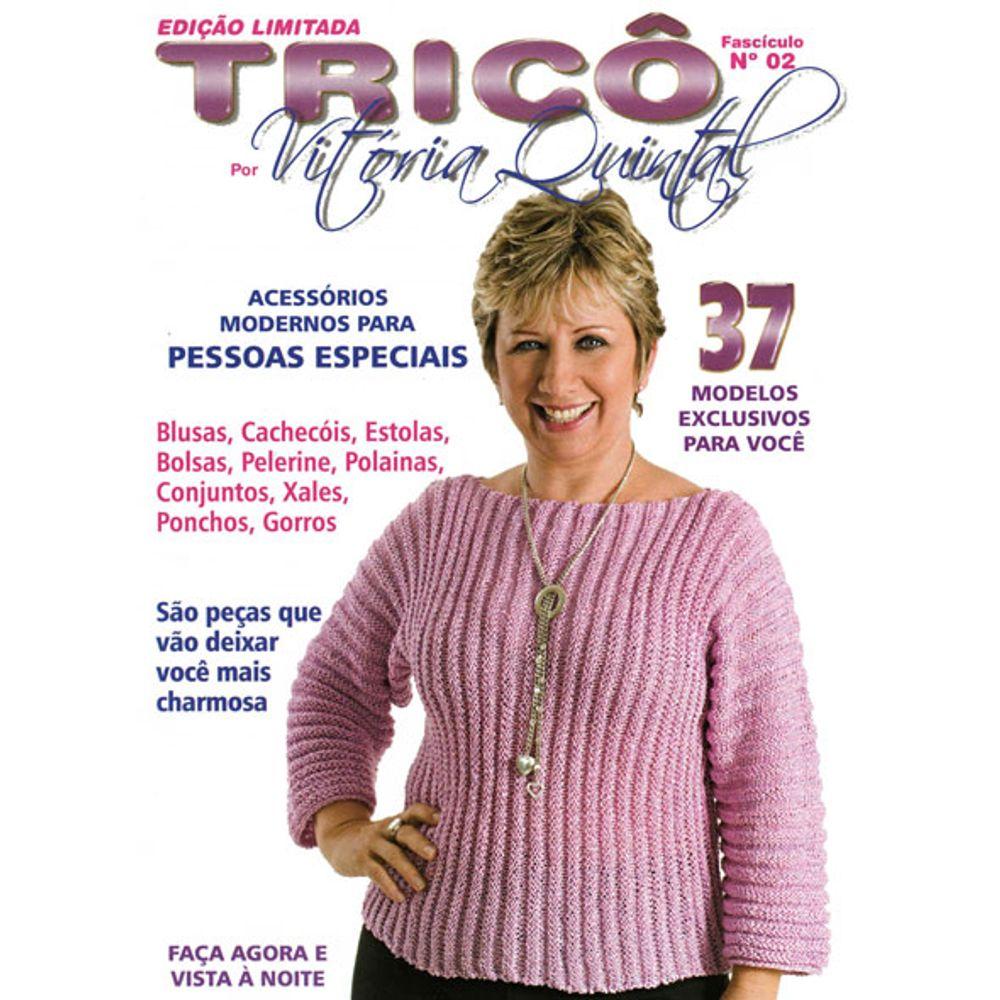 revista vitória quintal nº02 bazar horizonte
