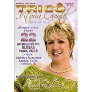 011445 000000 1 · Revista Vitória Quintal nº04 ac7f808df86